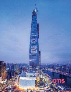 Torre Lotte 1
